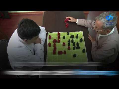 Chess: A Silent War