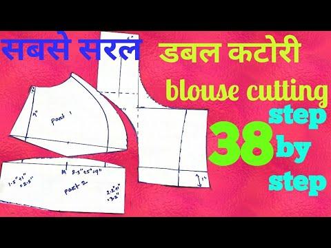 b1eb68b9b56e9 38 size double katori blouse paper cutting and drafting in hindi ...