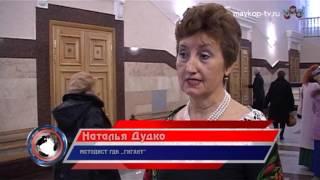 Информационный выпуск Майкопского телевидения от 21.01.16