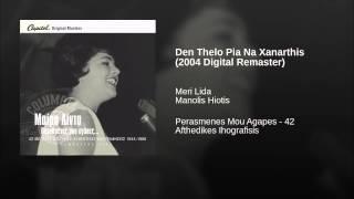 Den Thelo Pia Na Xanarthis (2004 Digital Remaster)