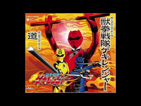 獣拳戦隊ゲキレンジャー[OP] / 谷本貴義 (Cover)