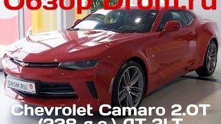 Chevrolet Camaro 2015 2.0T (238 л.с.) AT 2LT - видеообзор