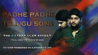 Padhe Padhe Video Song | THE CATERPILLAR EFFECT | Telugu Web series | Vikas Thippani | Dhhwani Music