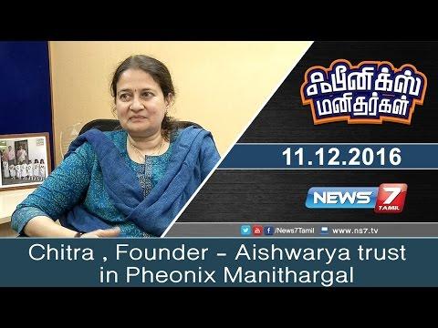Phoenix Manithargal - Chitra , Founder - Aishwarya trust | News7 Tamil