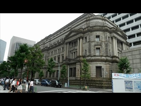 Кредитно-денежная политика Банка Японии осталась без изменений (новости)