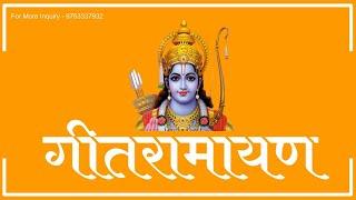 Geetramayn-paradhin aahe jagati putra manavacha..by Rajendra Galgale.