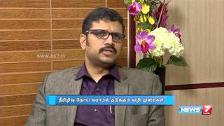Social stigma of Obesity and Diabetes | Doctor Naanga Eppadi Irukkanum