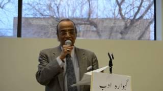 Shahid Aleeg presenting Naatiya Poetry at Gehwara-e-Adab Chicago
