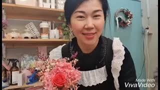 꽃다발 포장법 ( 대전꽃집 꽃날애 일상 )