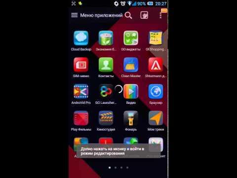 Темы для Android Скачать темы на Андроид бесплатно