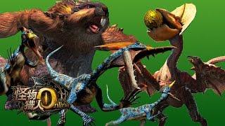 Monster Hunter Online - ENGLISH PATCH - Gameplay Video Part 1 - Velocidrome, Caeserber, Yian Kut-Ku