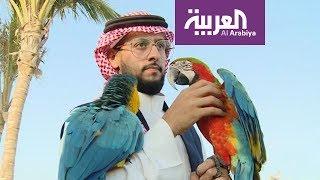 شاب سعودي ينشئ محمية للطيور النادرة في بيته