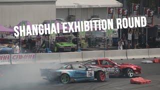 World Drift Series Exhibition Round