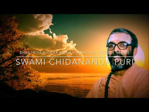 Swami Chidananda Puri : Message And Relevance Of Bhagwad Geeta In Current Age