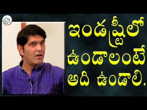 Actor Anil SweetMemories part-1 || Anil Comments On Industry || 2day2morrow sweet memories