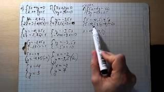 №1072 алгебра 7 системы уравнений