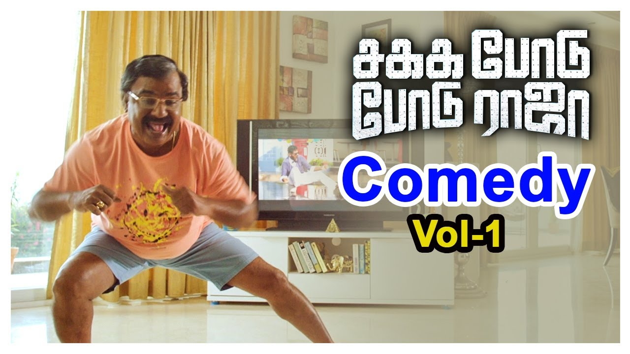 Download Sakka Podu Podu Raja Tamil Movie Comedy Scenes   Part 1   Santhanam   Vaibhavi Shandilya