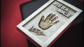 Отпечатки наших рук на planeta.ru/gorizont!