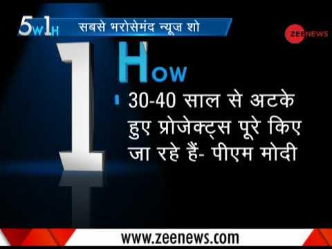 5W1H: PM Modi launches BJP poll campaign In Northeast Mp3