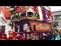 2018年 姥神大神宮渡御祭 上町巡行3 の動画、YouTube動画。