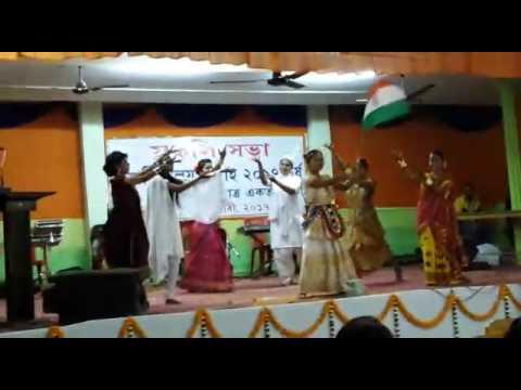 Rupalim dance group MUR Dekh MUR pran Bharat Mohan...(axomiya Gaan)