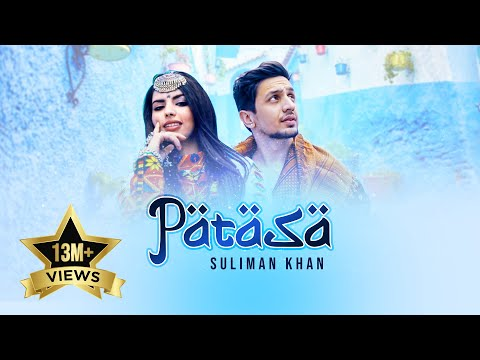 Suliman Khan - Patasa OFFICIAL VIDEO