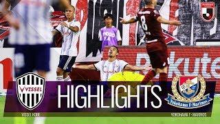 【公式】ハイライト:ヴィッセル神戸vs横浜F・マリノス 明治安田生命J1リーグ 第20節 2019/7/20