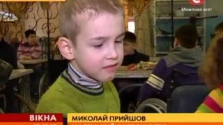 Днепропетровский школьник принес воспитанникам интерната подарки - Вікна-новини - 19.12.2013