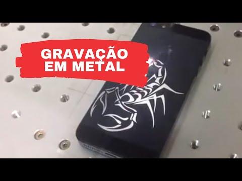 GRAVAÇÃO EM METAL - WORKSPECIAL FIBER LASER