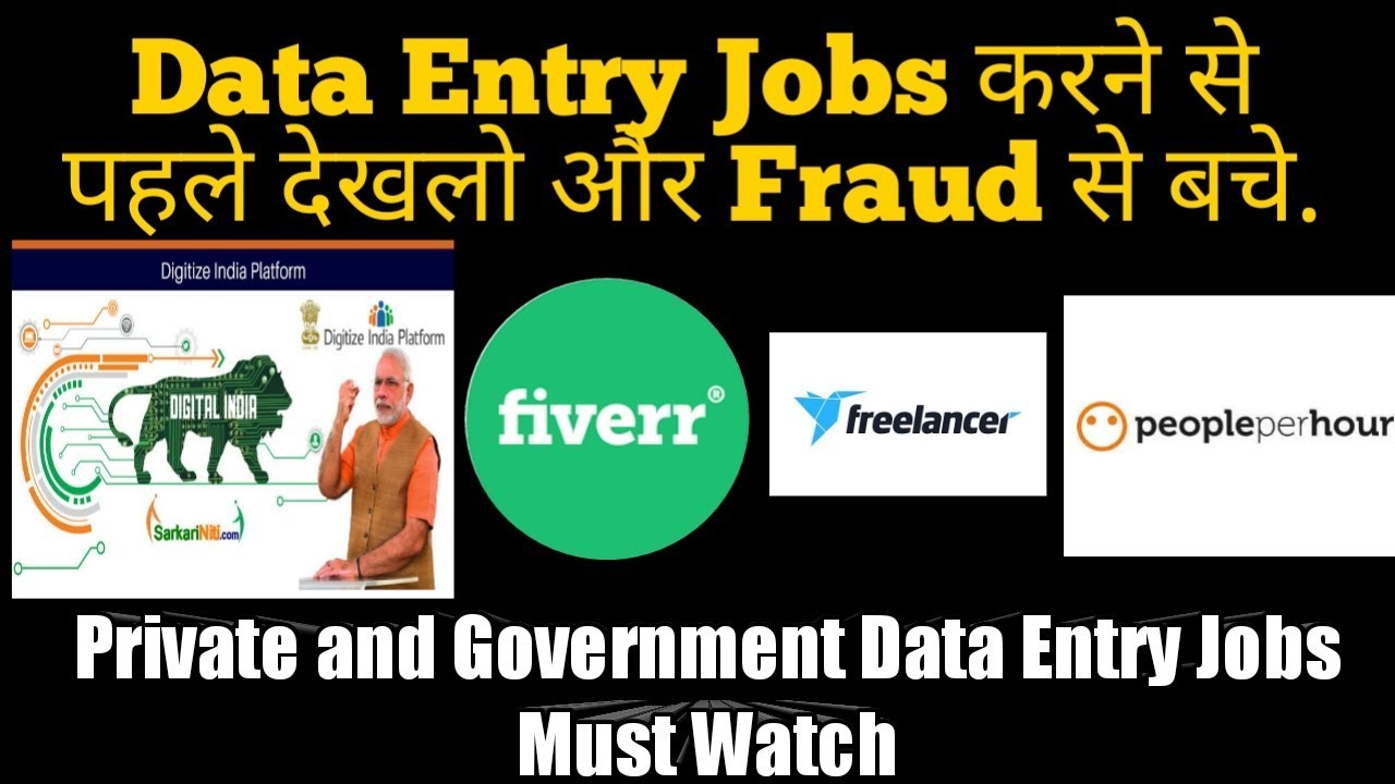 Best Data Entry Jobs 2020 Fraud Case Solutions Youtube