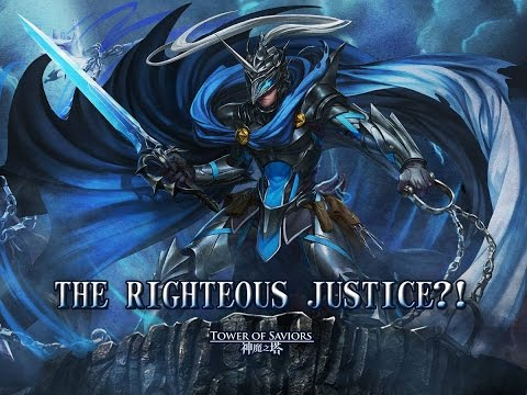 [Tower Of Saviors] Justice's Punishment (Ultimate Stage) [0 Diamond Clear] [★★★]