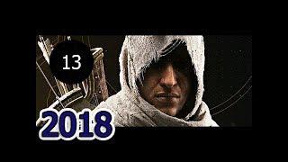 Assassin's Creed Origins - (2018) - MATAFAKA [ Feat. Marvin Divine ] - [Cinematic MV] ...