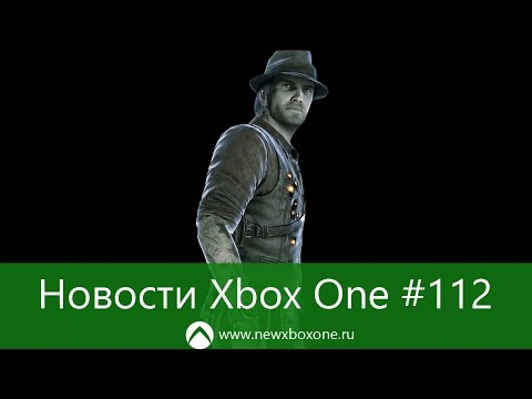 Новости Xbox One #112: Games With Gold ноябрь, VR Microsoft, Beam на Xbox One