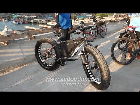 FAT Bike จักรยานล้อใหญ่ตีนโต
