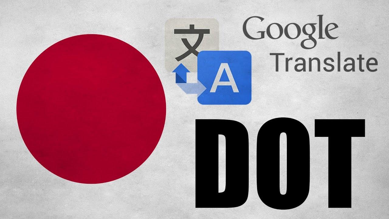 Google Translate Listen