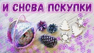 видео Товары для рукоделия в интернет-магазине Мыльная Сказка