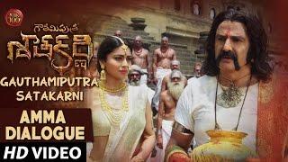 Gautamiputra Satakarni Movie Dialogues Amma Dialogue   Balakrishna, Shriya Saran