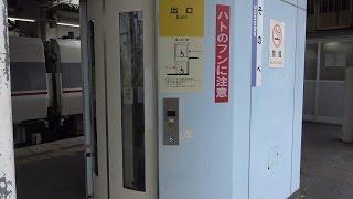 【円形エレベーター】JR園部駅 山陰線のりばエレベーター thumbnail