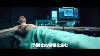 映画『ファンタスティック・フォー』予告編