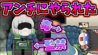 【ゆっくり茶番】アンチの復讐!!今年最後の悲劇!!