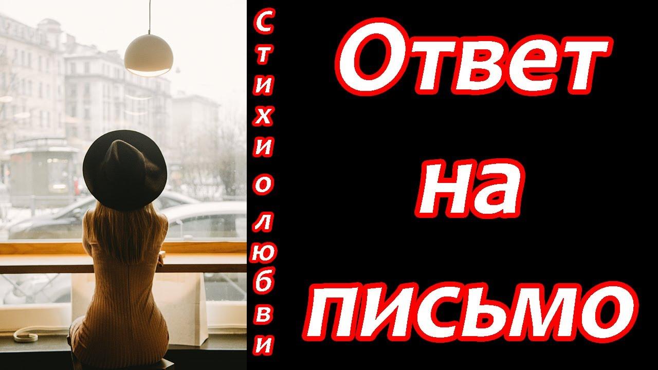 Красивые и грустные стихи о любви ♥ Полина Коган ♥ Мелодекламация - Валеева Анна