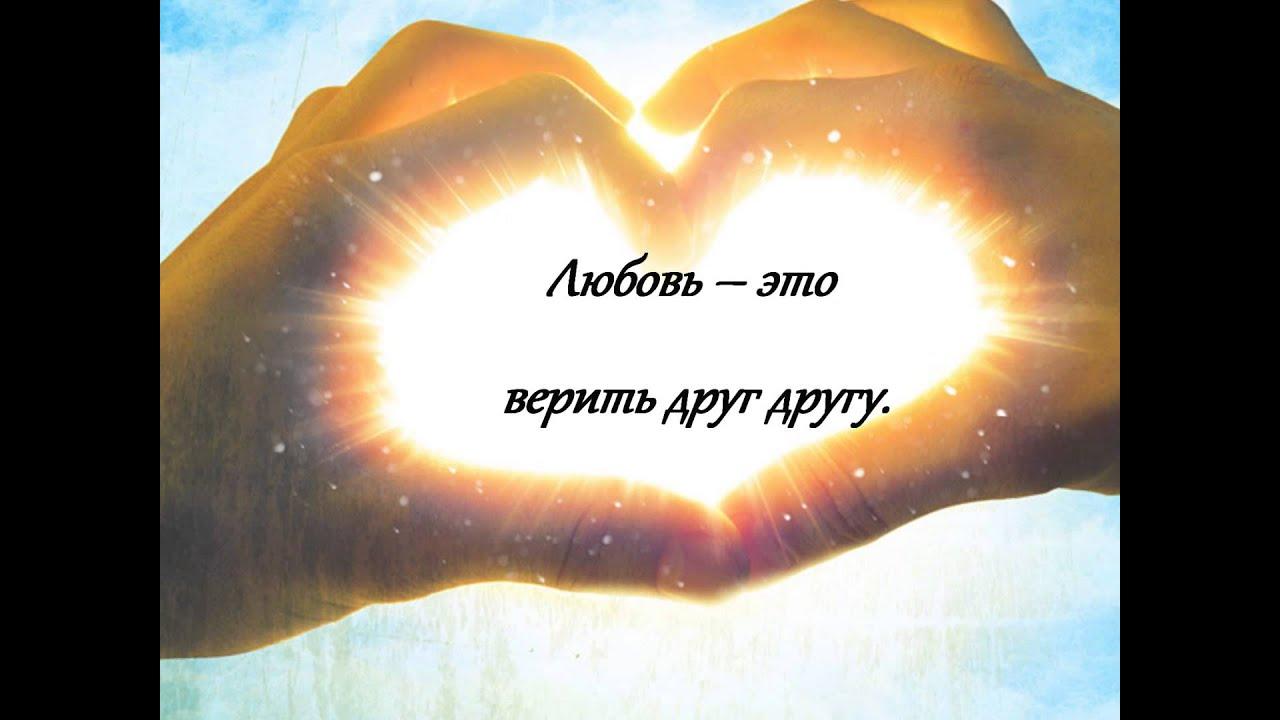 информация температуре слова о любви красивые после операции прошло