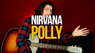 Как играть Nirvana Polly на гитаре