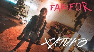Смотреть клип Far For - Хатико