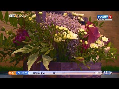 Цветочных дел мастера отмечают профессиональный праздник 24 июля
