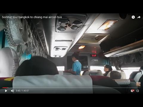 รถกรุงเทพ-เชียงใหม่ Supreme  สมบัติทัวร์ รีวิวจัดเต็ม bangkok to chiang mai aircon bus