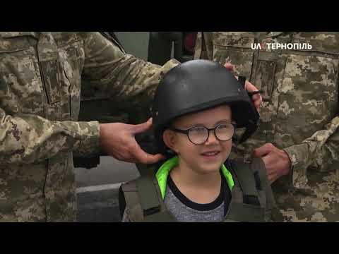 UA: Тернопіль: Виставку бойової техніки провели в Тернополі