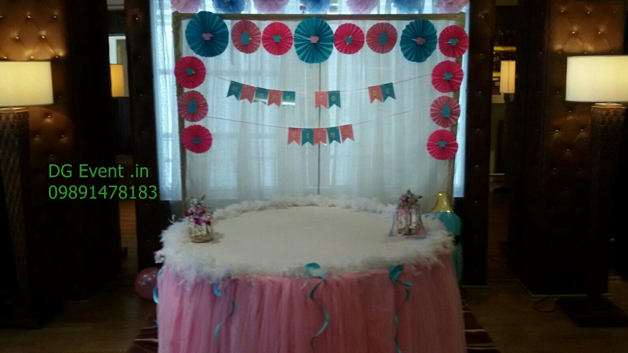 Paper flower decoration themes idea for birthday party 09891478183 paper flower decoration themes idea for birthday party 09891478183 izmirmasajfo