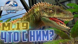 Легендарный КОНКАВЕНАТОР - Jurassic World The Game #204
