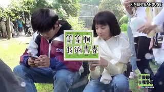 [English sub] My Youth BTS No .2 - JiaQin Phone